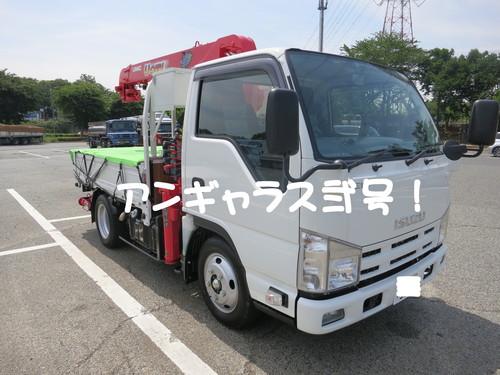 b0200291_22101163.jpg