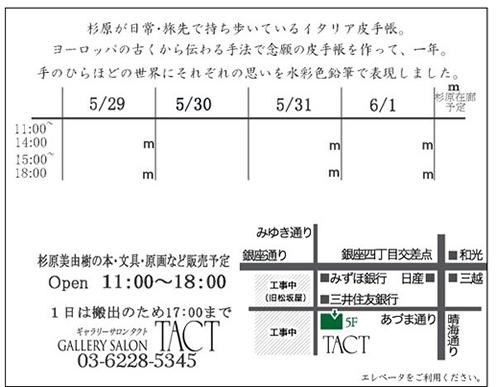 e0244196_0583594.jpg