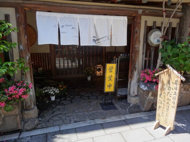日本橋で大好きな鰻屋さん、飛び切り大好きな筏があります。_c0225997_313421.jpg