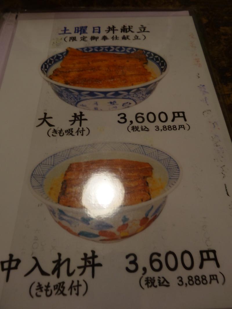 日本橋で大好きな鰻屋さん、飛び切り大好きな筏があります。_c0225997_318230.jpg