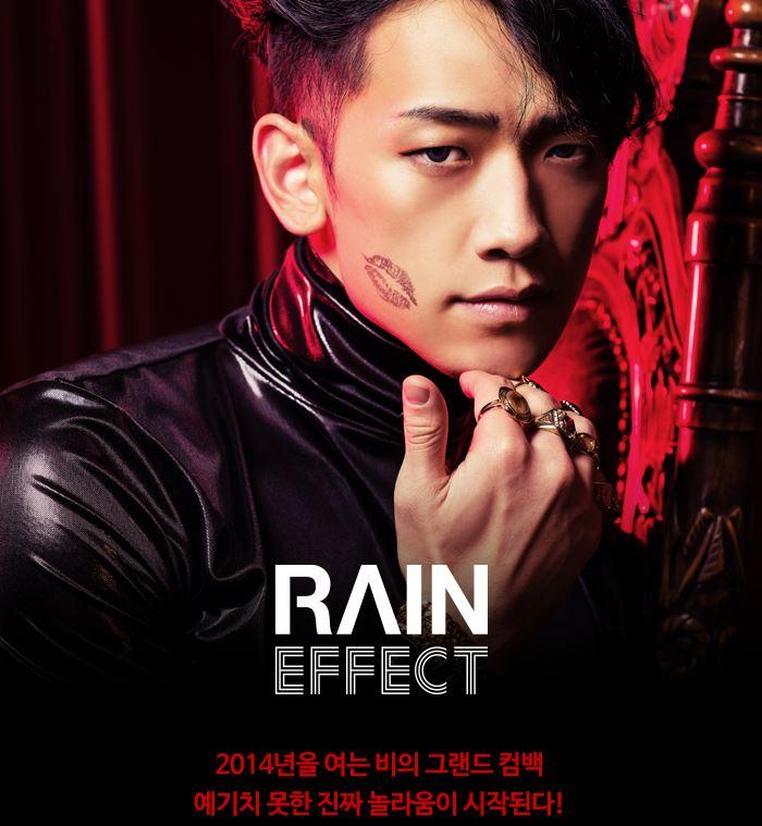 RAIN·ミニッツ·ビースト所属会社キューブ、コスダック上場「決定」 _c0047605_10435487.jpg