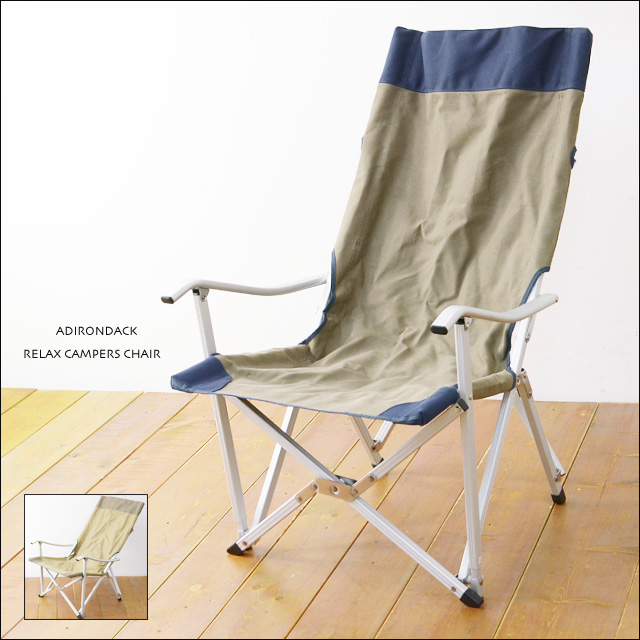 ADIRONDACK [アディロンダック]RELAX CAMPERS CHAIR [89009016]リラックスキャンパーズチェア_f0051306_2243853.jpg