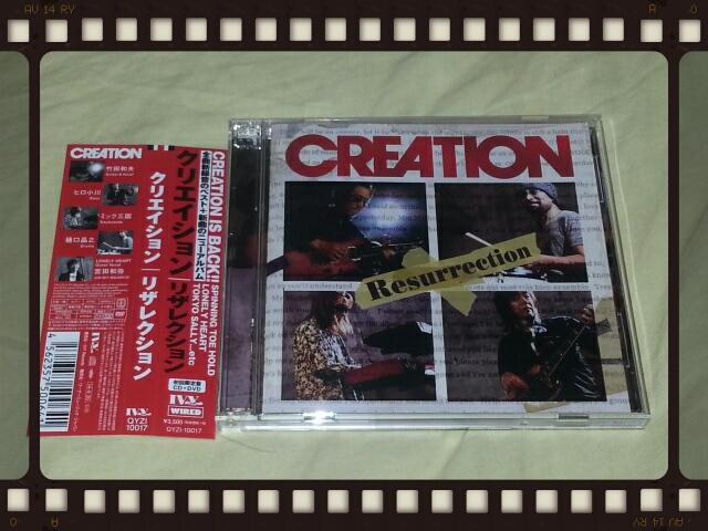 CREATION / Resurrection_b0042308_11524583.jpg