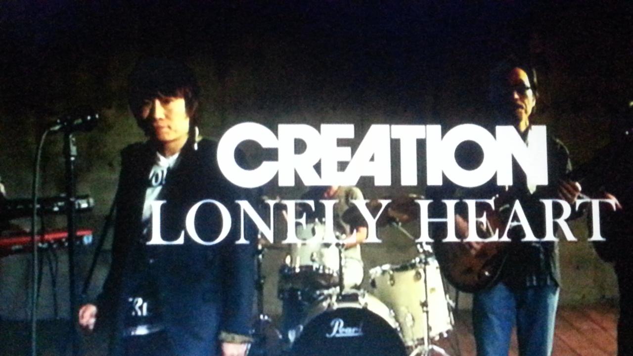 CREATION / Resurrection_b0042308_1152517.jpg
