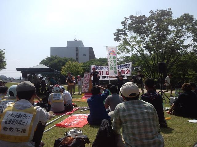 浪江町希望の牧場・ふくしま合同労組_d0155415_1422064.jpg