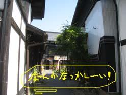 e0069615_22281355.jpg