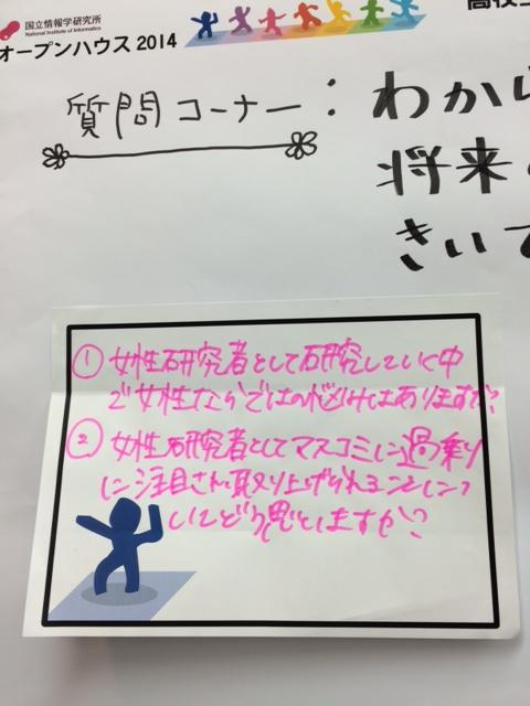 d0028322_21134802.jpg
