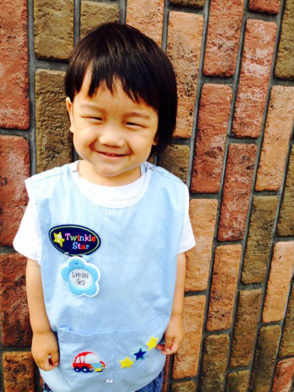 シオン2歳9ヶ月になりました_e0253026_0104044.jpg