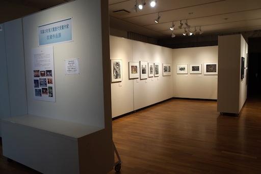 東川町文化ギャラリー展示情報_b0187229_14161294.jpg