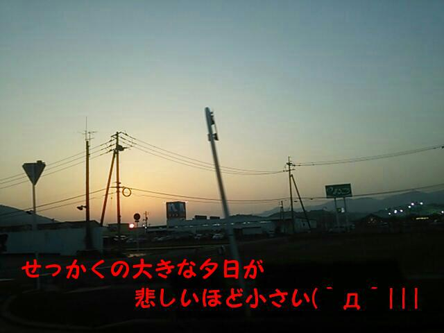 c0195031_22130430.jpg