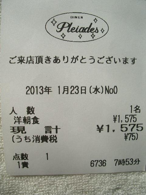 b0283432_2236821.jpg