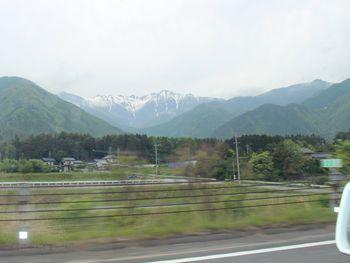 お山で浄化の旅 旅立ち_c0134734_18404567.jpg