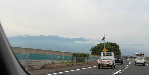 お山で浄化の旅 旅立ち_c0134734_18522899.jpg