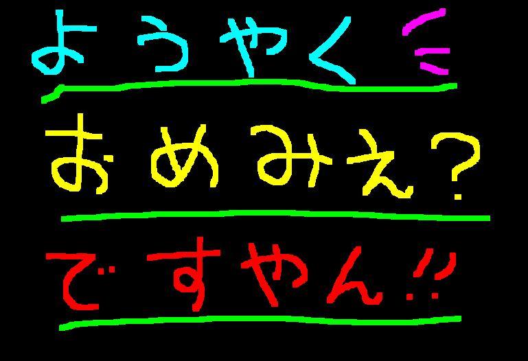 f0056935_14511368.jpg