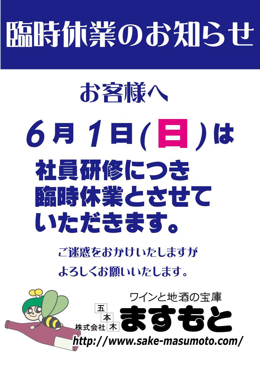 f0138036_911433.jpg