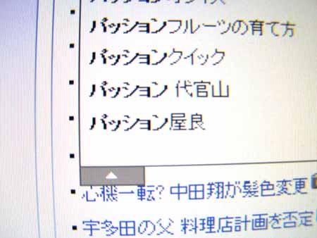 f0333938_19580836.jpg