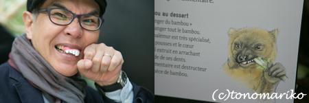 糸井さんの「パリの動物園とオレたちの歯」 パリ4日目_c0024345_17141431.jpg