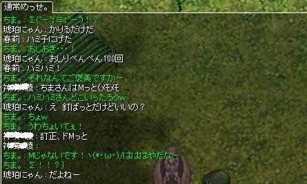 f0101947_11294233.jpg