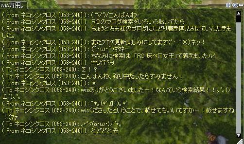 f0101947_1153945.jpg