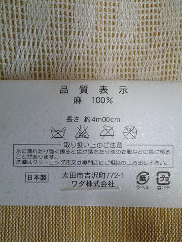 f0181251_1862417.jpg