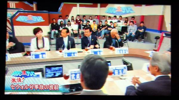 TV_e0166355_01541856.jpg
