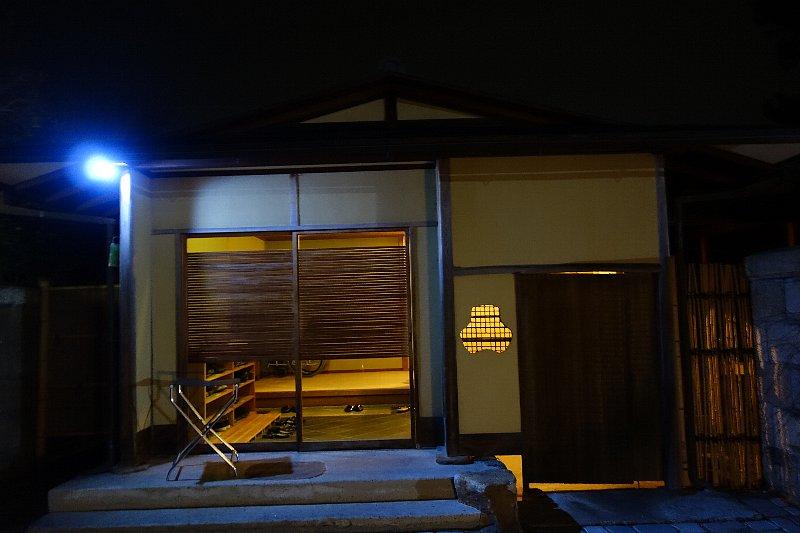 伊豆長岡温泉 三養荘新館_c0112559_8181021.jpg