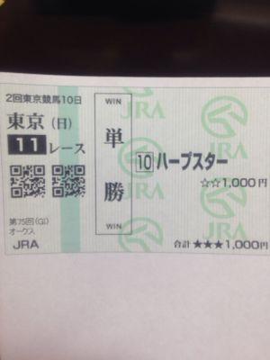f0138960_1304911.jpg