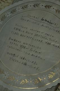 f0209362_19462892.jpg