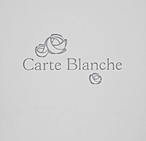 もう一度すぐに食べたくなるっフレンチ♪「Carte Blanche(カルト ブランシュ)」_b0051666_12461922.jpg