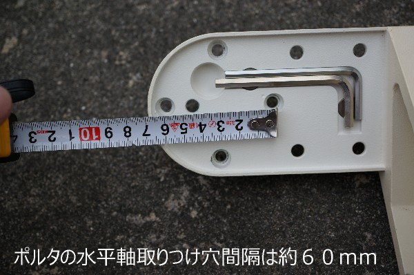 片持ちフォーク式赤道儀の試作(4) ポルタのフォークアームを使う_a0095470_23422576.jpg