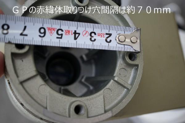 片持ちフォーク式赤道儀の試作(4) ポルタのフォークアームを使う_a0095470_23424948.jpg