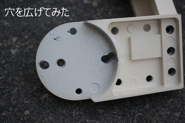 片持ちフォーク式赤道儀の試作(4) ポルタのフォークアームを使う_a0095470_23431913.jpg