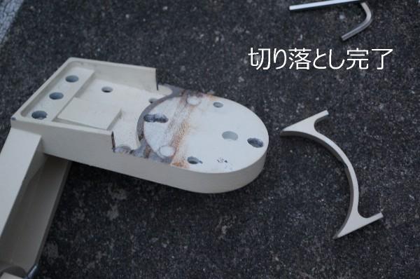 片持ちフォーク式赤道儀の試作(4) ポルタのフォークアームを使う_a0095470_23471741.jpg