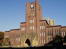 東京大学_f0322193_925386.jpg
