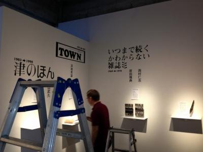 本のイベント「ホンツヅキ」看板装飾作業_c0215194_11102562.jpg