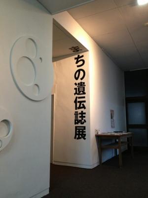 本のイベント「ホンツヅキ」看板装飾作業_c0215194_11102772.jpg