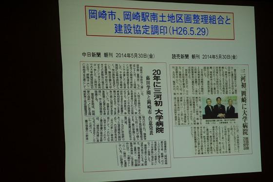 愛知県藤医会講演会名古屋支部総会_a0152501_6403887.jpg