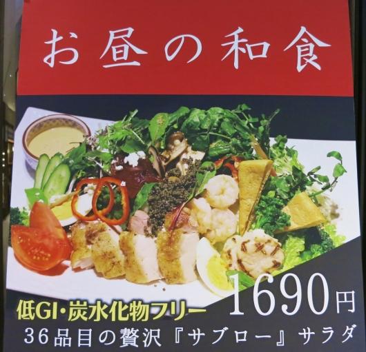 OOTEMORIオーテモリ・HAL YAMASHITA 大手町 Lounge_b0083801_18354027.jpg