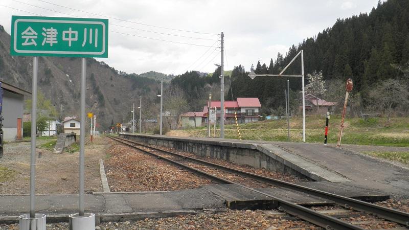 只見線会津中川駅 桜の季節に訪...