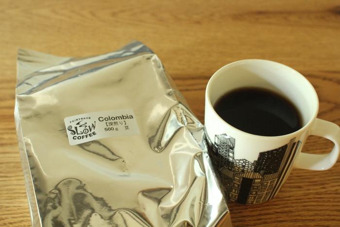 コーヒー豆が変わりました_d0225603_16253061.jpg