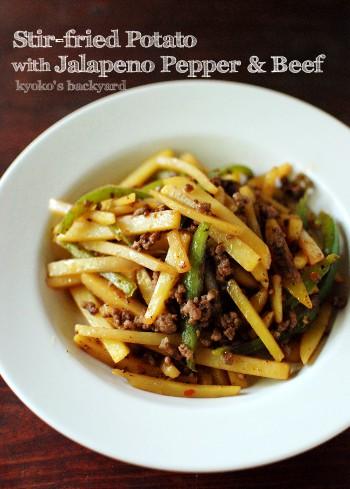 中華風ジャガイモとハラペーニョの炒めもの_b0253205_284644.jpg
