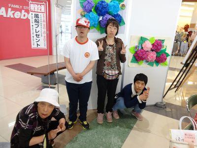 5/31 はっぴぃすまいる(*^^*)_a0154110_983159.jpg