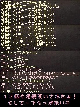 f0072010_0202722.jpg
