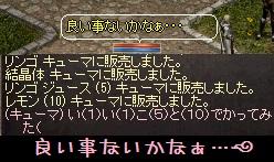 f0072010_023048.jpg