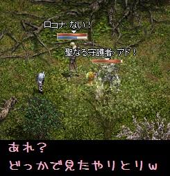 f0072010_0255227.jpg