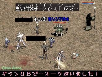 f0072010_0263977.jpg