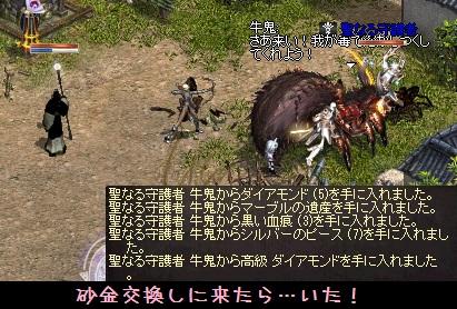 f0072010_0303251.jpg
