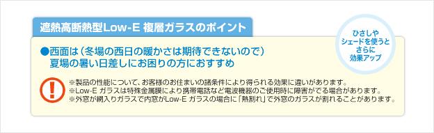 内窓_e0243413_16364838.jpg