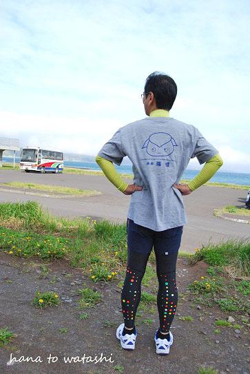 フラワーマラソン2014_e0120026_2331416.jpg