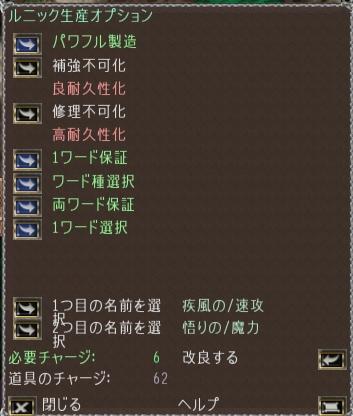 f0334429_05353560.jpg